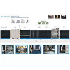 China SBT-LB2210W Insulating Glass Production Line , Double Glazing Machine supplier