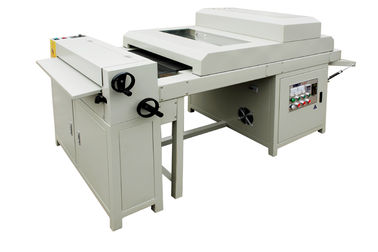 China 650Mm White Uv Lamination Machine / Uv Coating Machine High Performance distributor