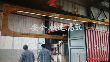 China Package Loading & Unloading Glass Lifting Equipment U Shape Crane for Containers distributor